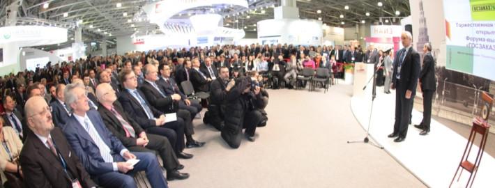 Девятый Всероссийский Форум-выставка ГОЗЗАКАЗ 2013