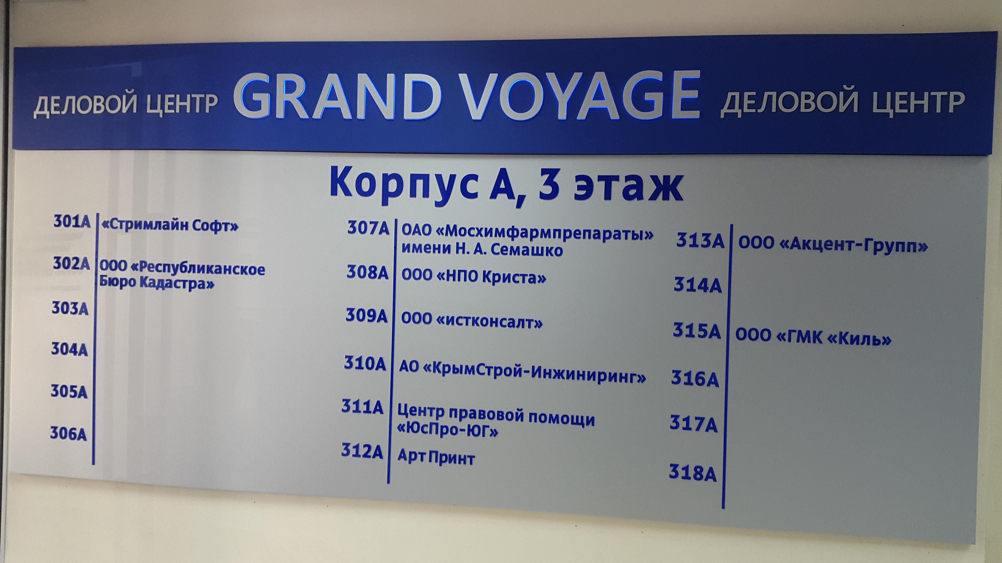 201505_Крым_1