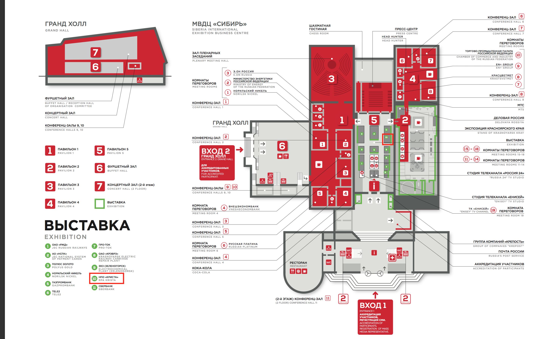 kf2016map