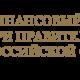 ufrf_logo