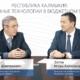 Открытость бюджетного процесса Республики Калмыкия