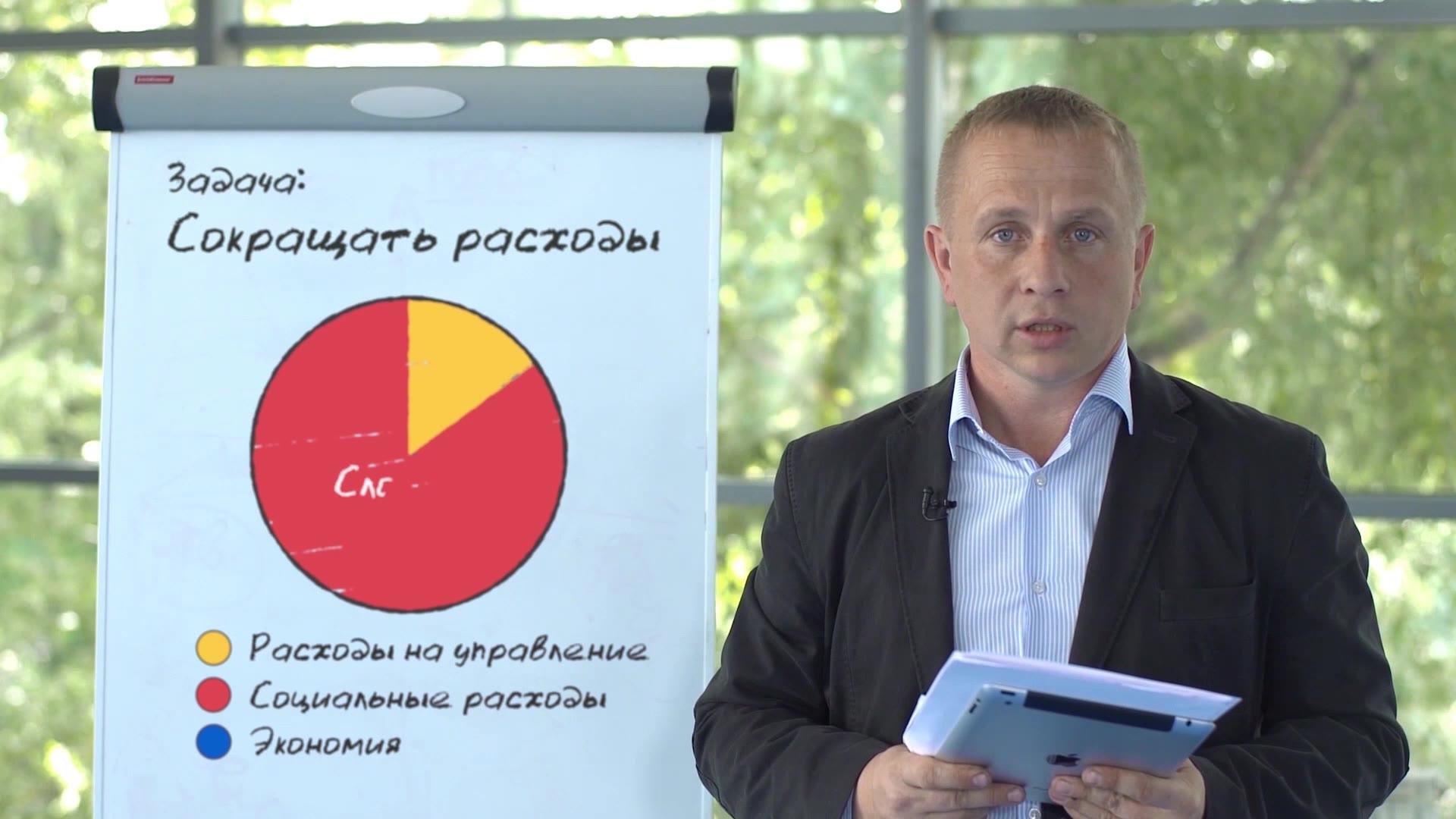 Централизованная бухгалтерия - инструмент оптимизации расходов