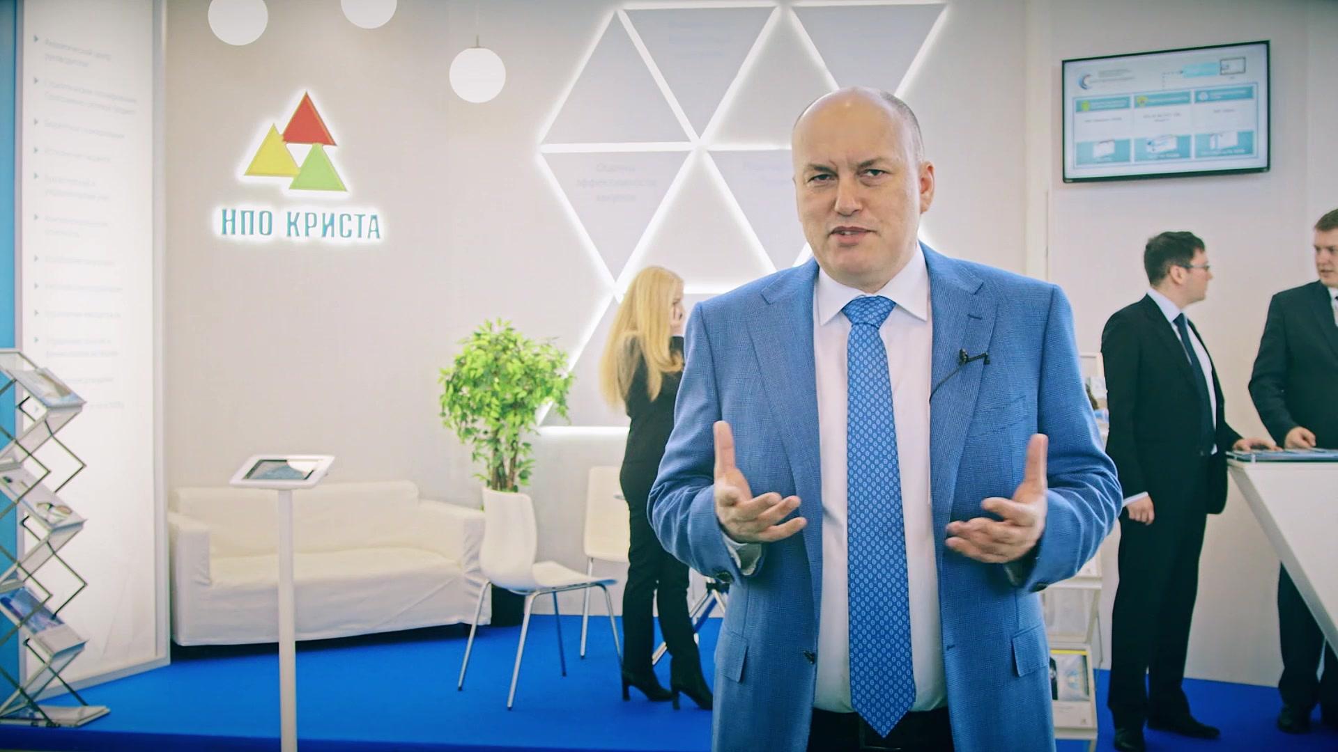 На форуме Госзаказ 2016 Выступление Иванова Олега Анатольевича