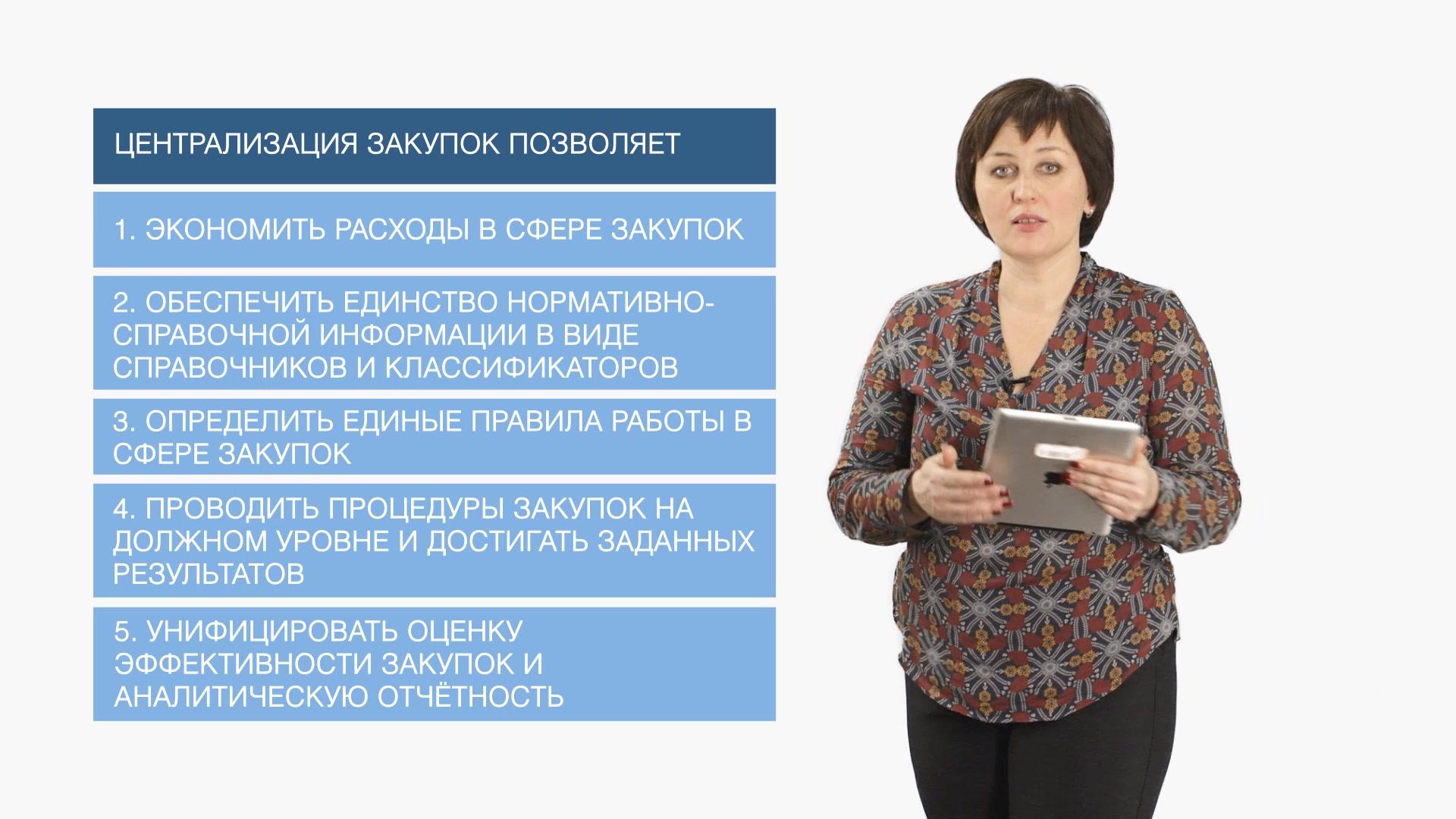 Вопросы по построению контрактной системы Тульской области