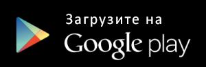 iMonitoring загрузить на Google Play