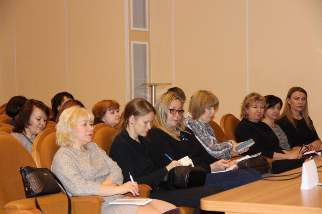Семинары для бухгалтеров в ярославле обучение по программе профессиональный бухгалтер